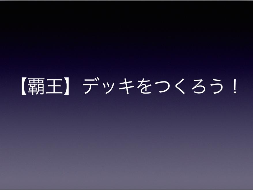 f:id:kigawashuusaku:20161215204313p:plain