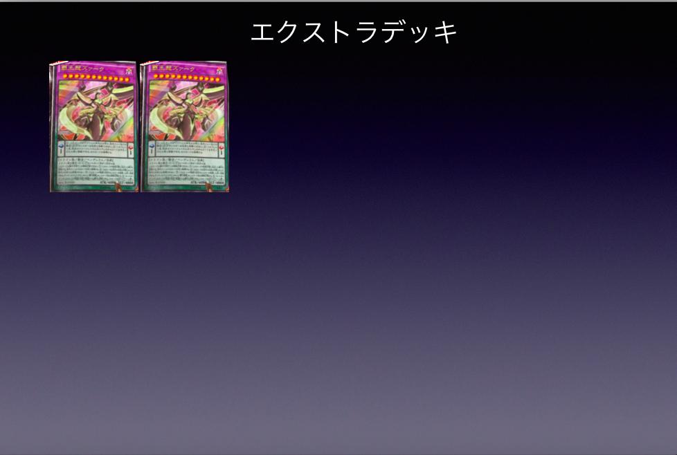 f:id:kigawashuusaku:20161215204534p:plain