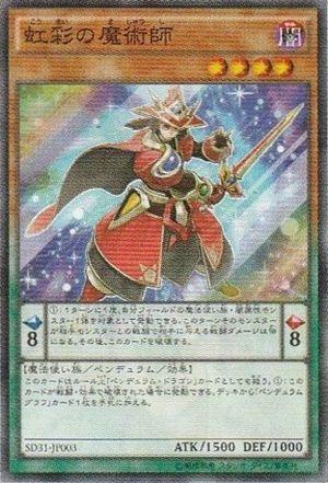 f:id:kigawashuusaku:20161215205315j:plain