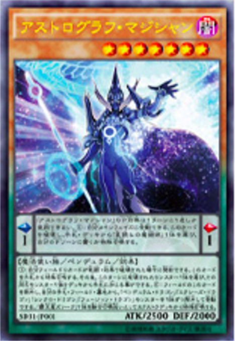 f:id:kigawashuusaku:20161215214327p:plain