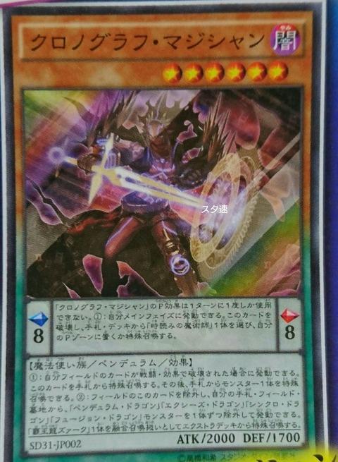 f:id:kigawashuusaku:20161215215136j:plain