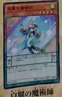 f:id:kigawashuusaku:20161216180449j:plain