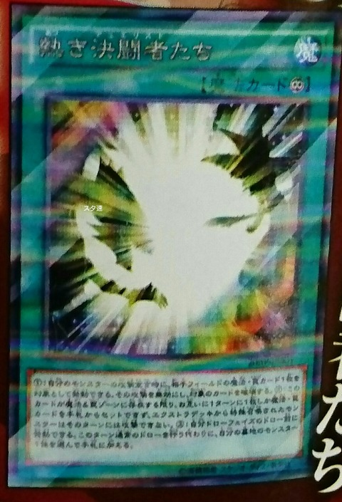 f:id:kigawashuusaku:20161216190218j:plain