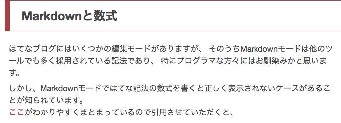 f:id:kigawashuusaku:20170108133920p:plain