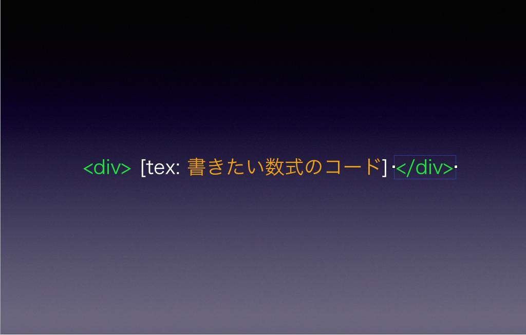 f:id:kigawashuusaku:20170108135556p:plain