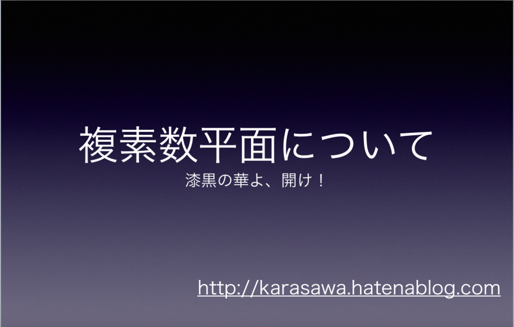 f:id:kigawashuusaku:20170108144332p:plain