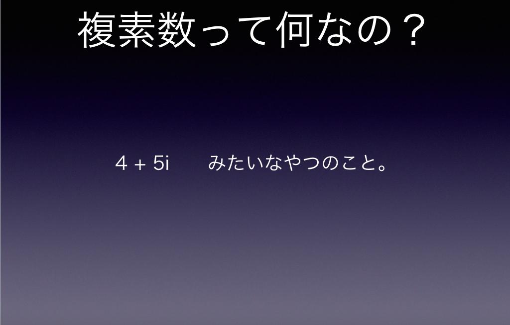 f:id:kigawashuusaku:20170108144427p:plain