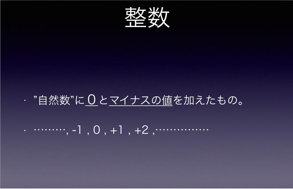 f:id:kigawashuusaku:20170108151153p:plain