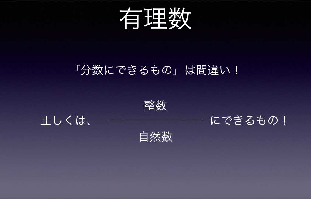 f:id:kigawashuusaku:20170108151844p:plain