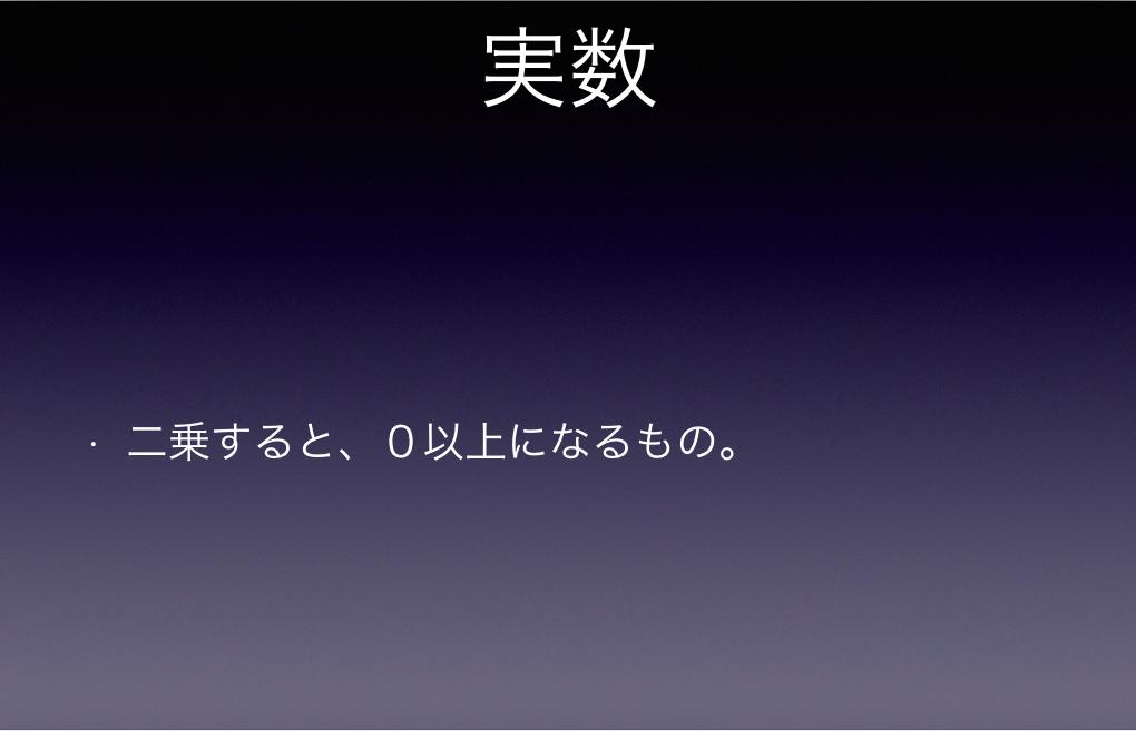 f:id:kigawashuusaku:20170108153611p:plain