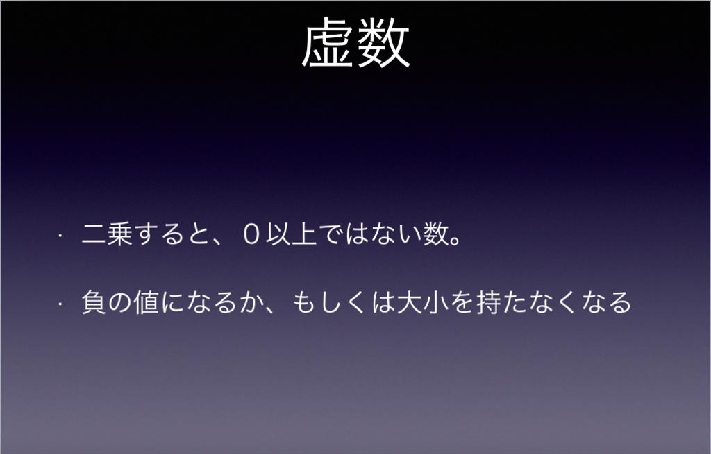 f:id:kigawashuusaku:20170108153855p:plain
