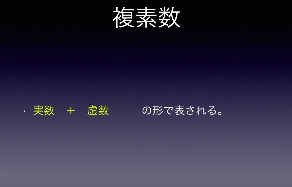 f:id:kigawashuusaku:20170108154224p:plain