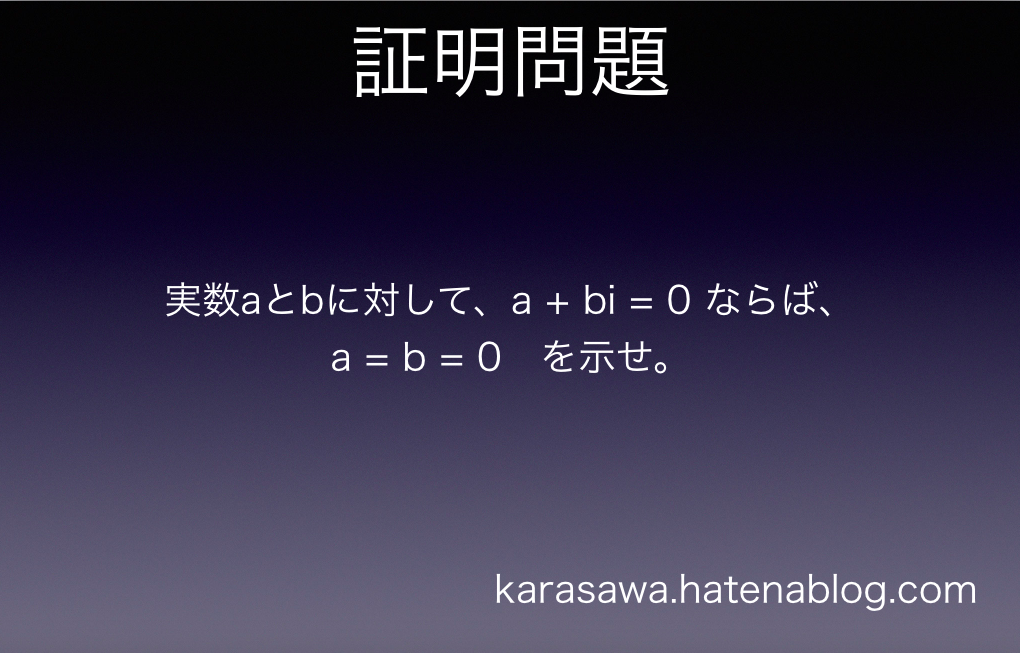 f:id:kigawashuusaku:20170108154548p:plain