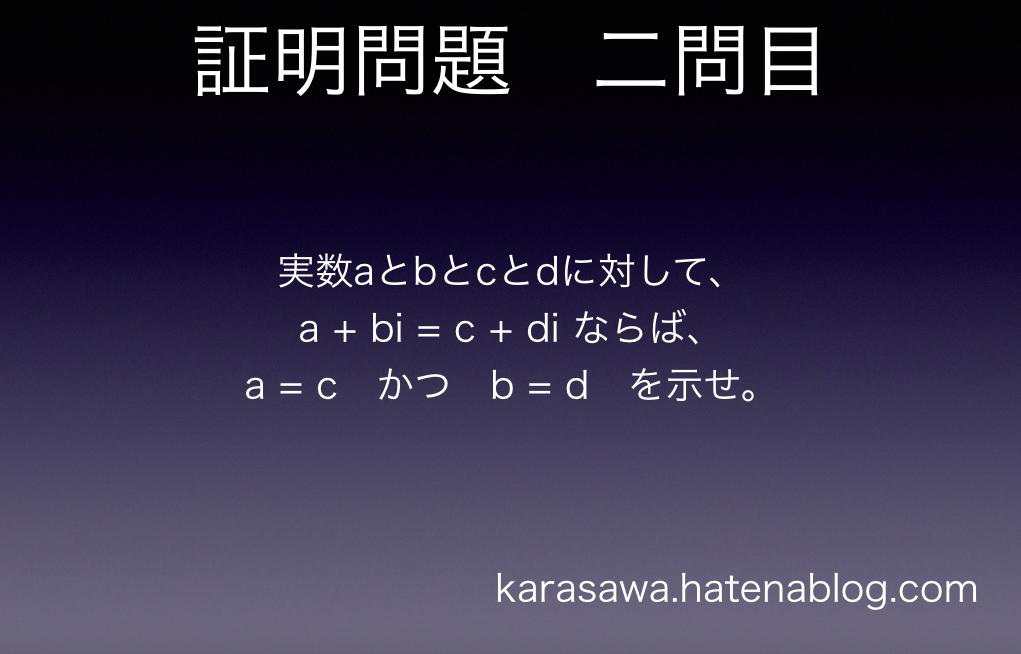 f:id:kigawashuusaku:20170108170336p:plain