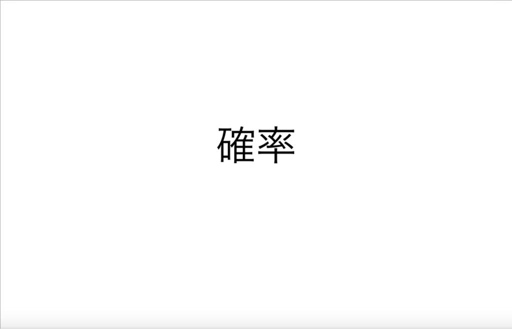 f:id:kigawashuusaku:20170110121442p:plain