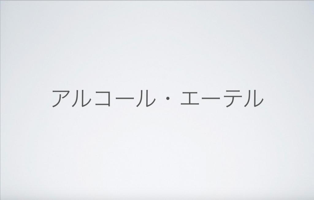 f:id:kigawashuusaku:20170110223055p:plain