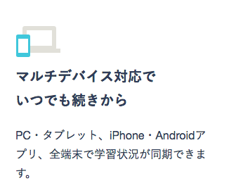 f:id:kigawashuusaku:20170111151207p:plain