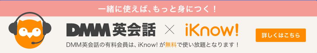 f:id:kigawashuusaku:20170111151753p:plain