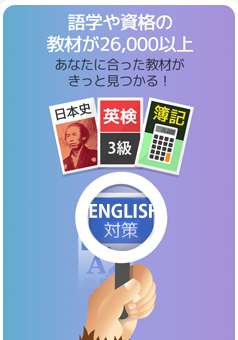 f:id:kigawashuusaku:20170111154054p:plain