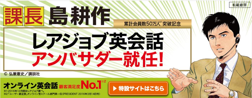 f:id:kigawashuusaku:20170112124742p:plain