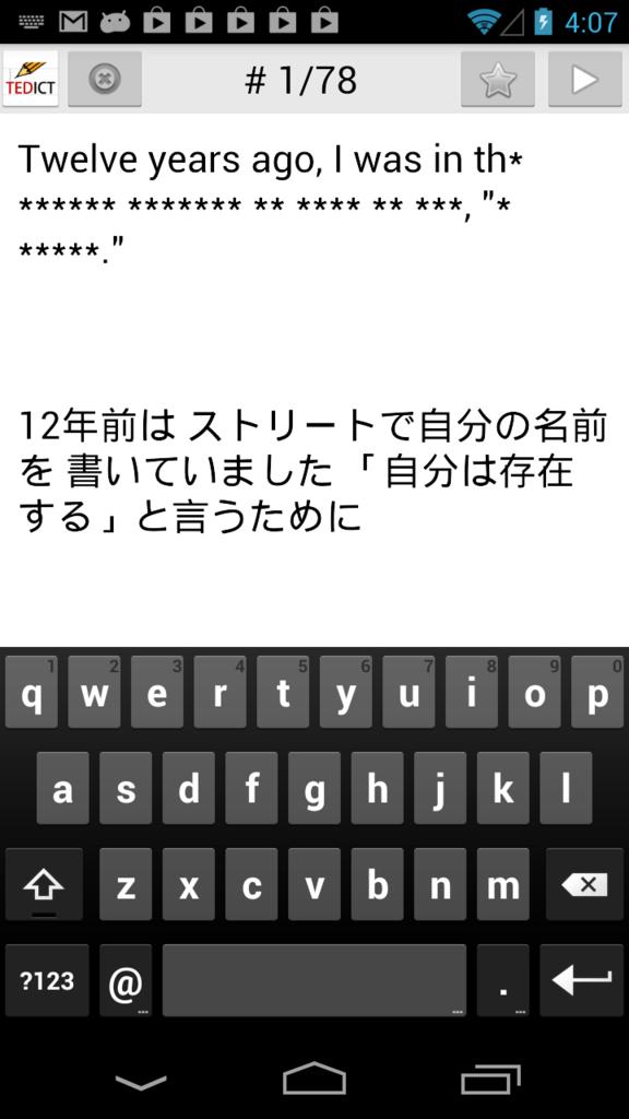 f:id:kigawashuusaku:20170112134702p:plain