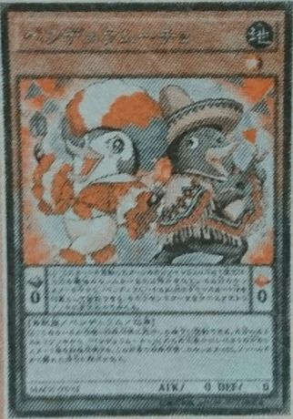 f:id:kigawashuusaku:20170112143717p:plain