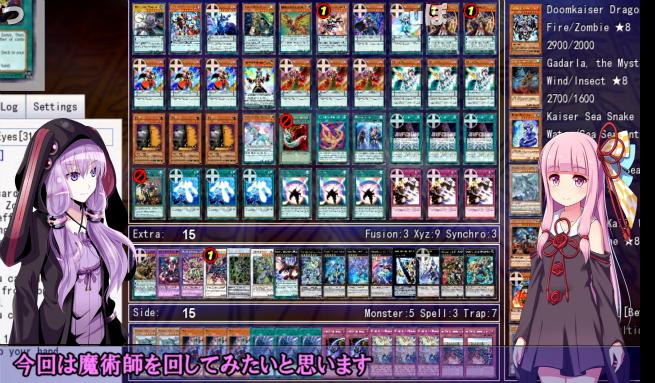 f:id:kigawashuusaku:20170112144718p:plain