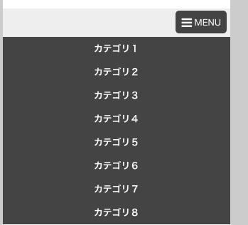 f:id:kigawashuusaku:20170201000014p:plain