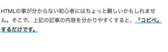f:id:kigawashuusaku:20170201000633p:plain