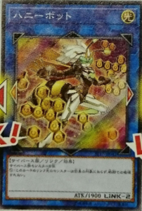f:id:kigawashuusaku:20170220222453p:plain