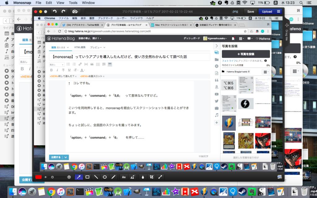 f:id:kigawashuusaku:20170222132308p:plain