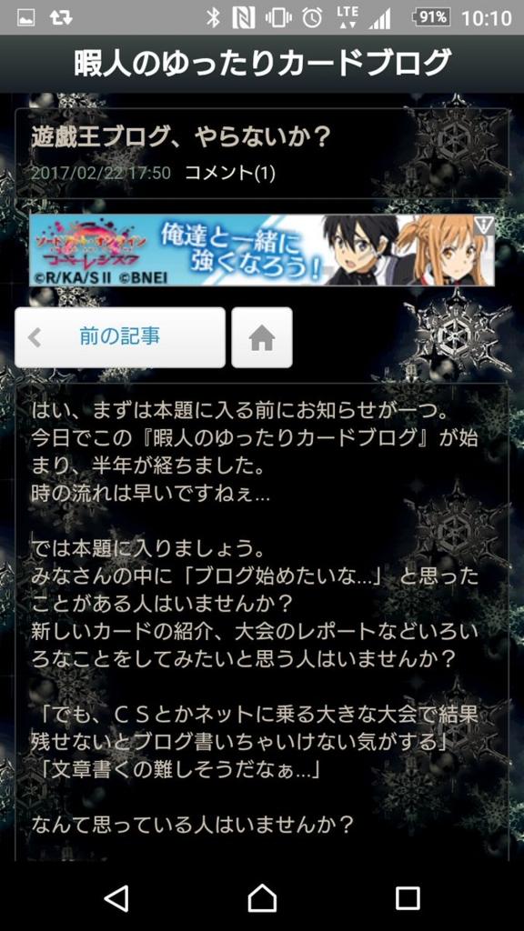 f:id:kigawashuusaku:20170223211342j:plain