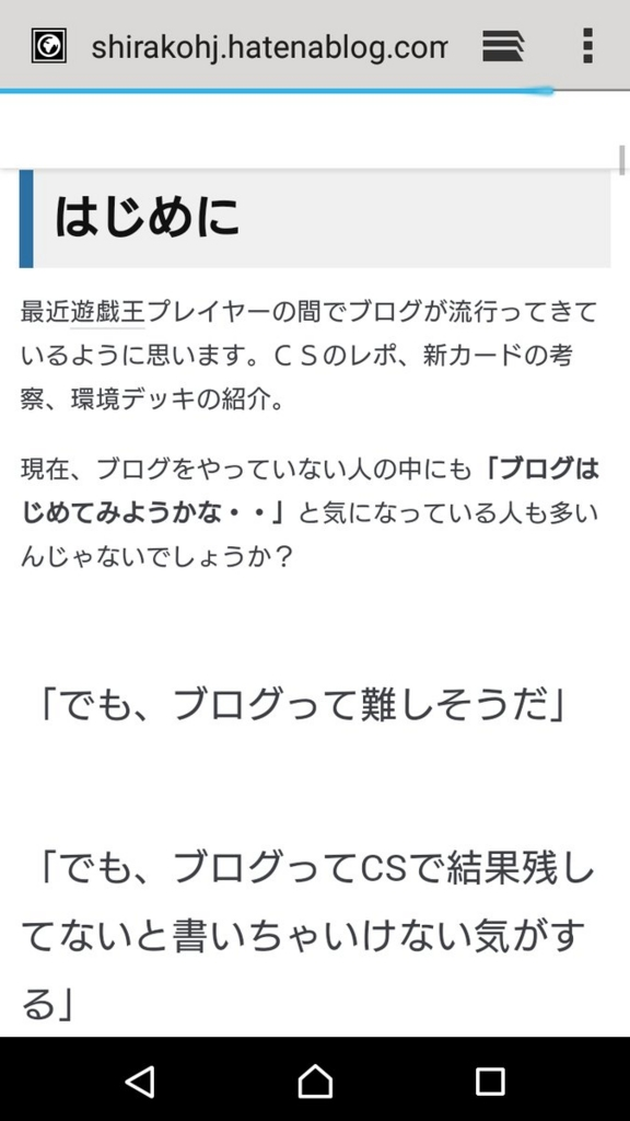 f:id:kigawashuusaku:20170223211453j:plain