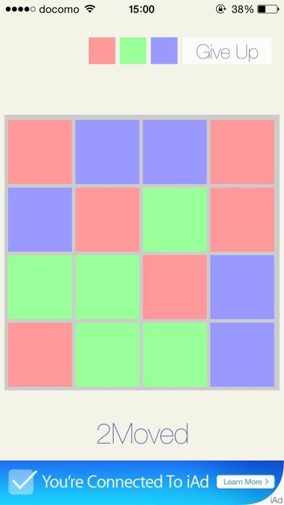 f:id:kiguchi999:20150810150005j:plain