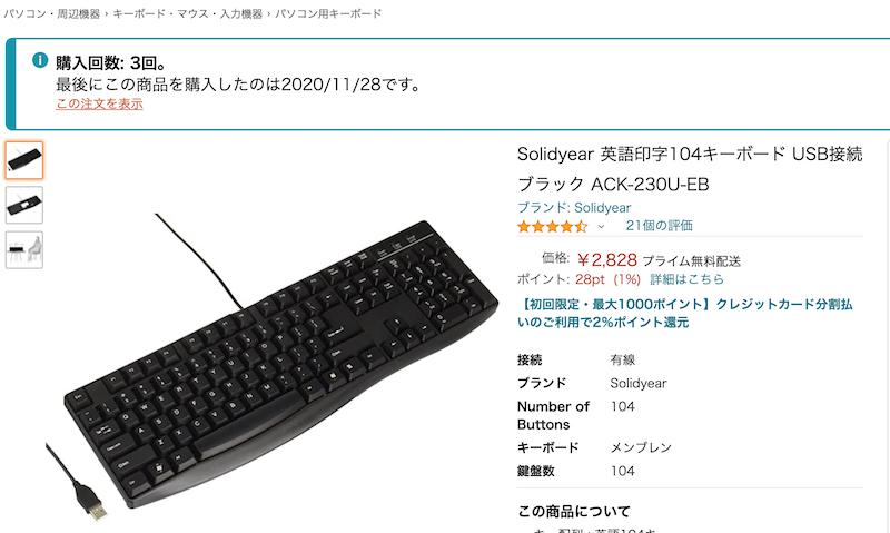 f:id:kiguchi999:20210117202154p:plain