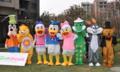 ドナルドダック着ぐるみ http://www.mascotshows.jp/category/donald-duck.html
