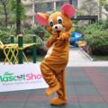 ジェリー着ぐるみ http://www.mascotshows.jp/product/jerry-mascot-adult-costume2.html