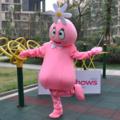 花の姫様、フーファ着ぐるみ ピンク ヨーガバガバのキャラクター着