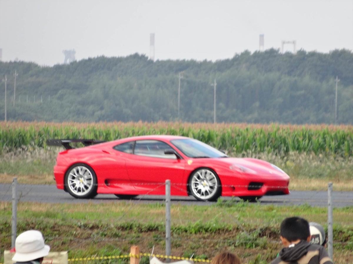f:id:kiha-gojusan-hyakusan:20131104083821j:plain