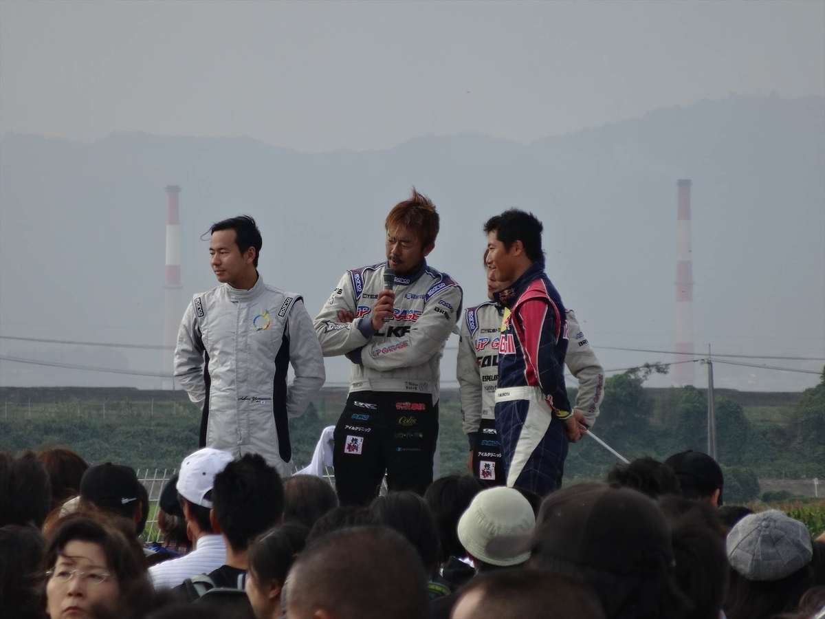 f:id:kiha-gojusan-hyakusan:20131104113925j:plain