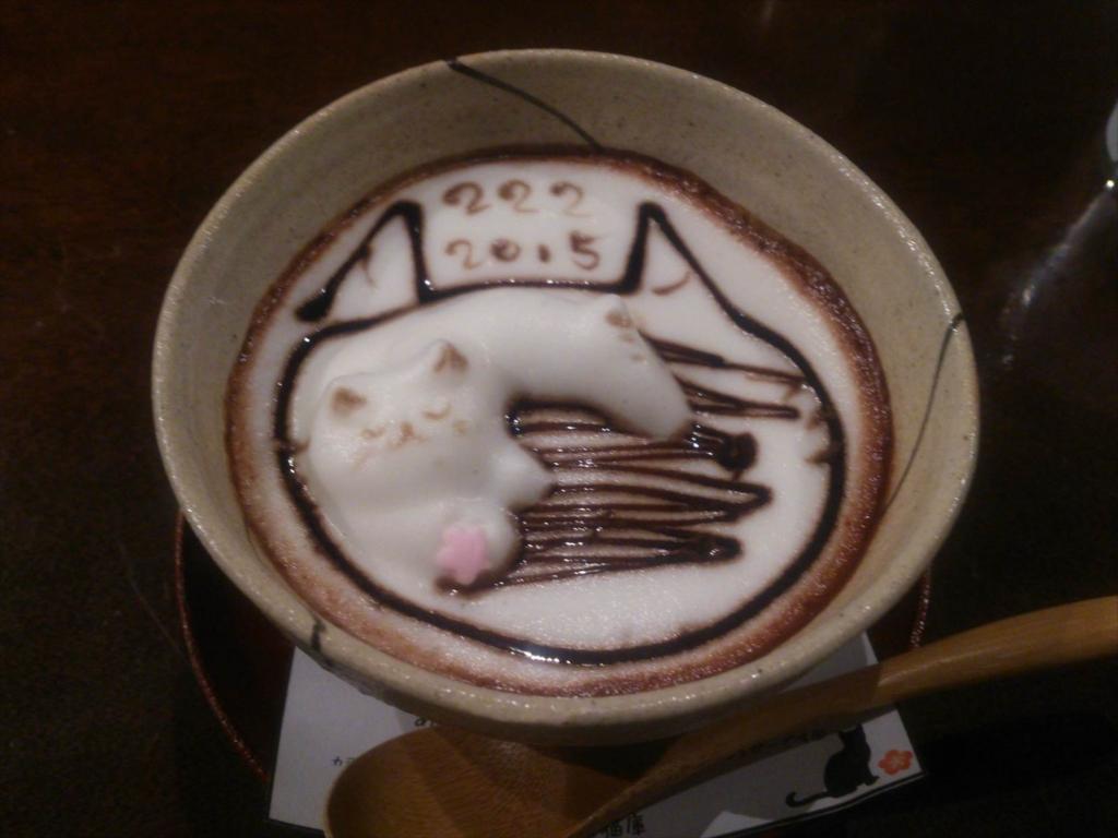 f:id:kiha-gojusan-hyakusan:20160311003600j:plain
