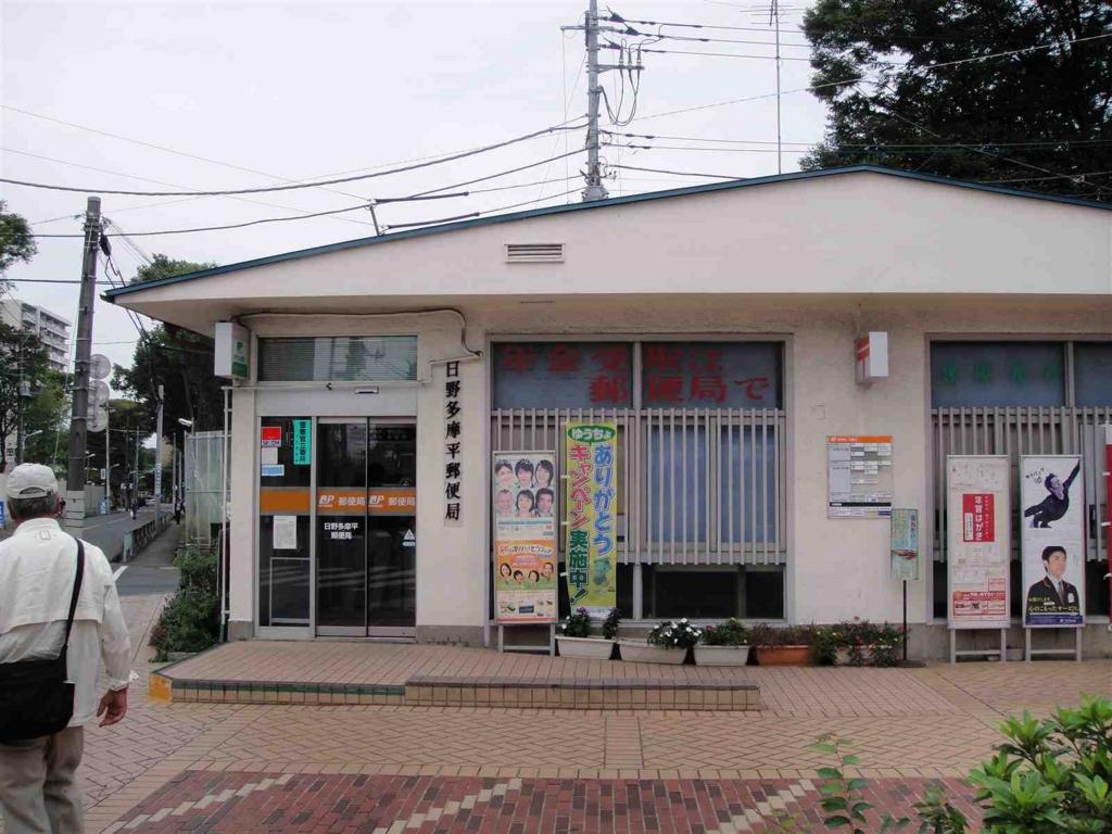f:id:kiha-gojusan-hyakusan:20160318001008j:plain