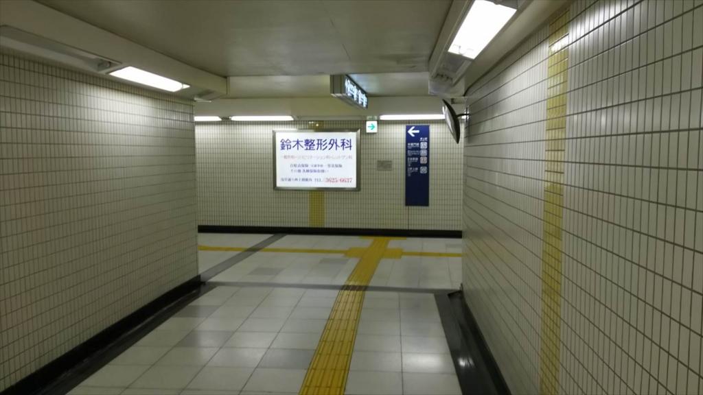 f:id:kiha-gojusan-hyakusan:20160503003650j:plain