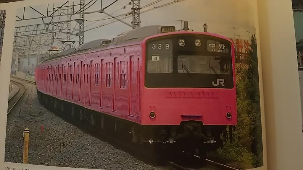 f:id:kiha-gojusan-hyakusan:20160503163528j:plain