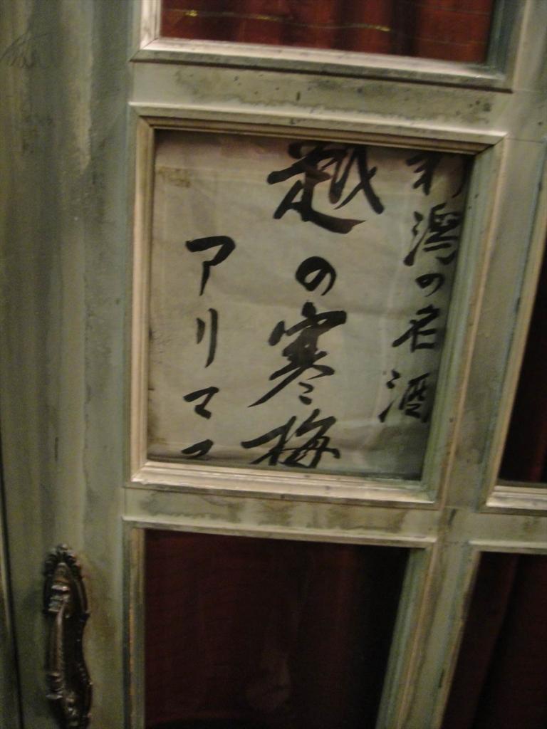 f:id:kiha-gojusan-hyakusan:20160503232854j:plain