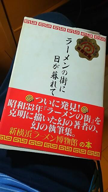 f:id:kiha-gojusan-hyakusan:20160504000927j:plain
