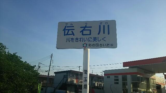 f:id:kiha-gojusan-hyakusan:20160505210909j:image