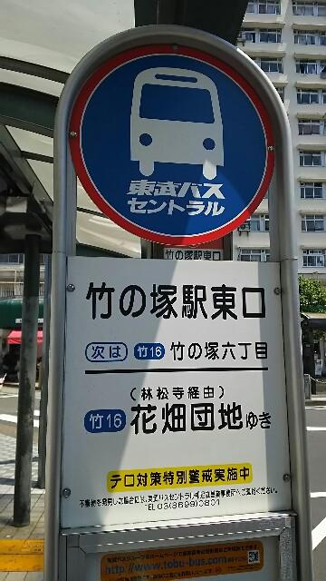 f:id:kiha-gojusan-hyakusan:20160618115247j:image