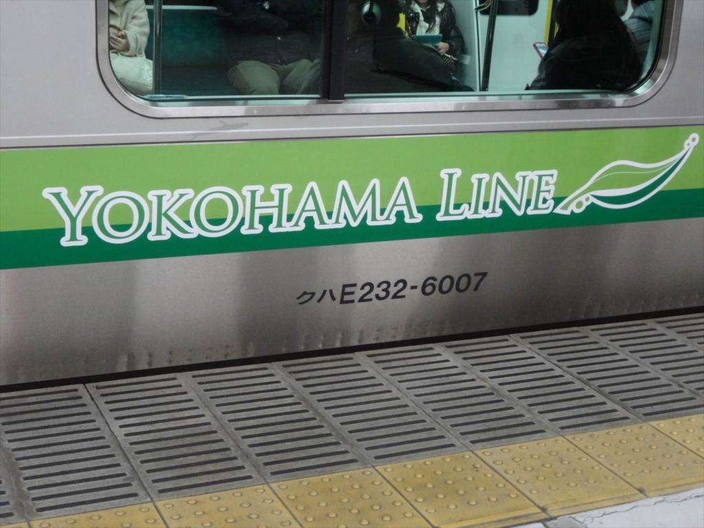 f:id:kiha-gojusan-hyakusan:20160703030727j:plain