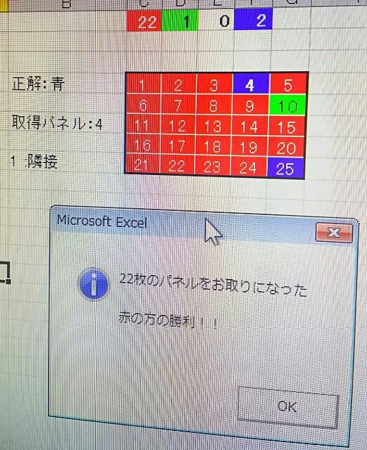 f:id:kiha-gojusan-hyakusan:20160714001518j:image